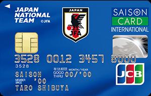 JAPANカード(カード利用)