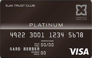SuMi TRUST CLUB プラチナカード