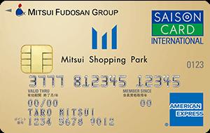 三井ショッピングパークカード セゾン(カード利用)
