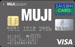 MUJIカード(カード利用)