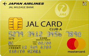 JALカード(CLUB-Aカード)