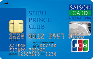 SEIBU PRINCE CLUBカード セゾン(カード利用)