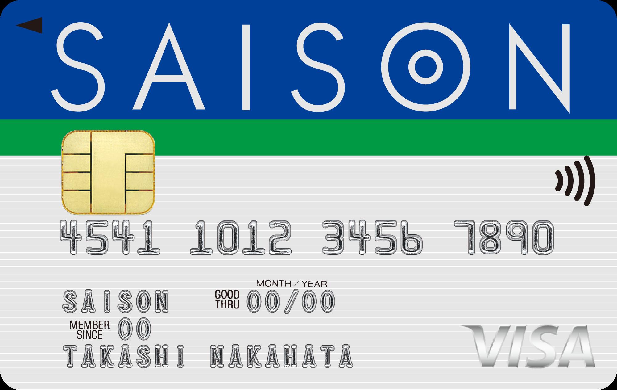 セゾンカードインターナショナル(カード利用)