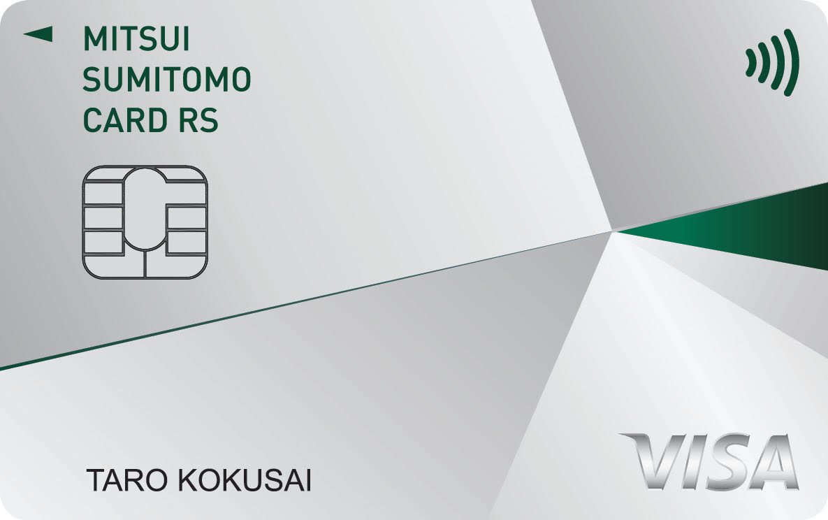 三井住友カード RevoStyle(リボスタイル)【最大16,000円相当還元】