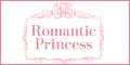 ロマンティックプリンセス